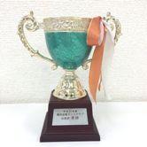 trophy_plus.jpg